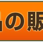東京マルイ VSR-10 プロスナイパー Gスペック レビュー
