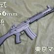 89shiki