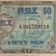50 Sen Military Currency from the 1940s (front)