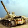 Me, Iraqi war tank