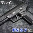 marui-fn57