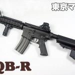 東京マルイ 次世代電動ガン CQB-R ブラックモデル レビュー