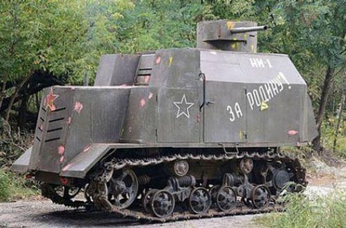 NI-replica-tank
