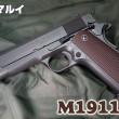 marui-m1911a1