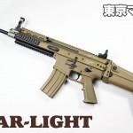 東京マルイ 次世代電動ガン SCAR-L フラットダークアース レビュー