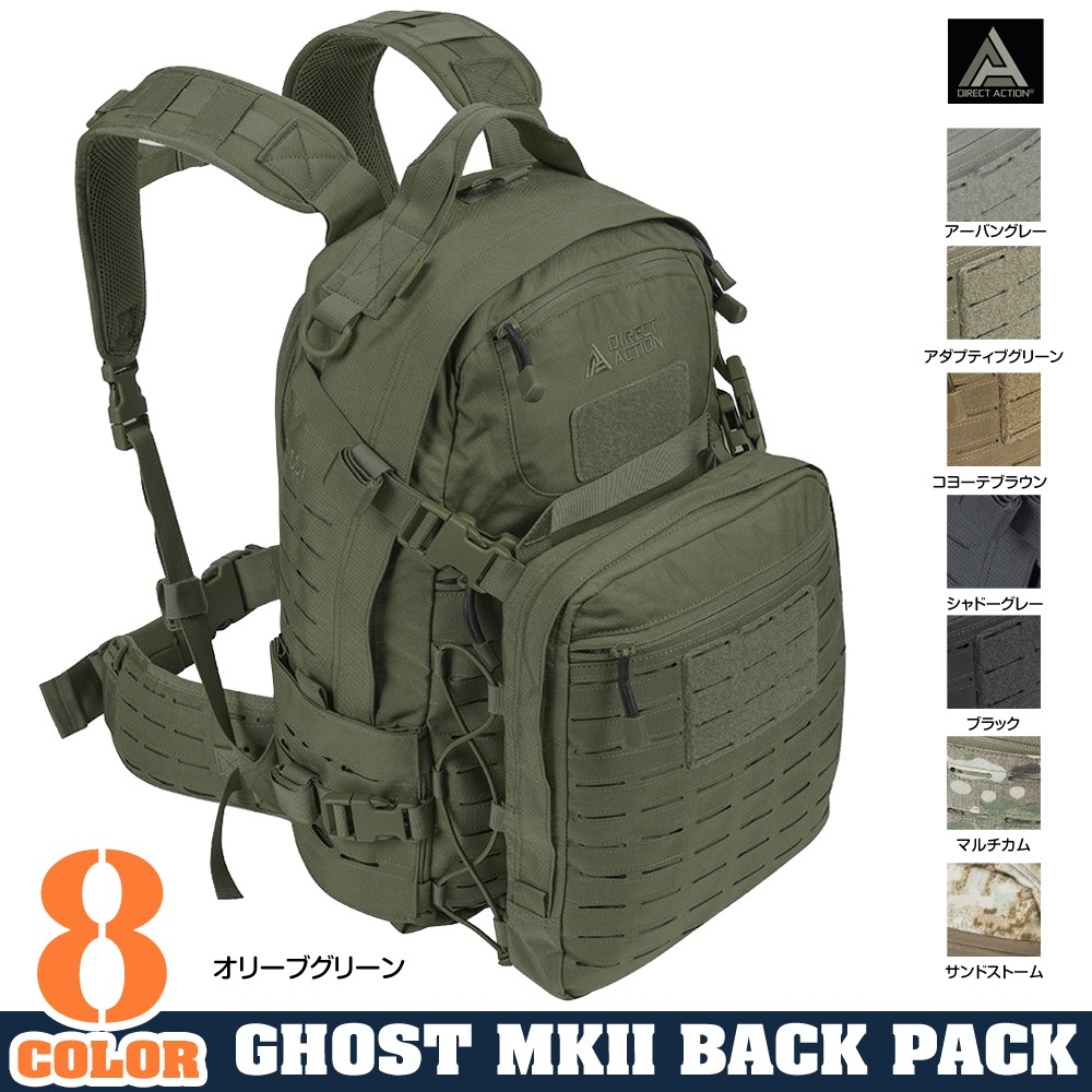 Direct Action バックパック 30L 実物 GHOST MK2 3day