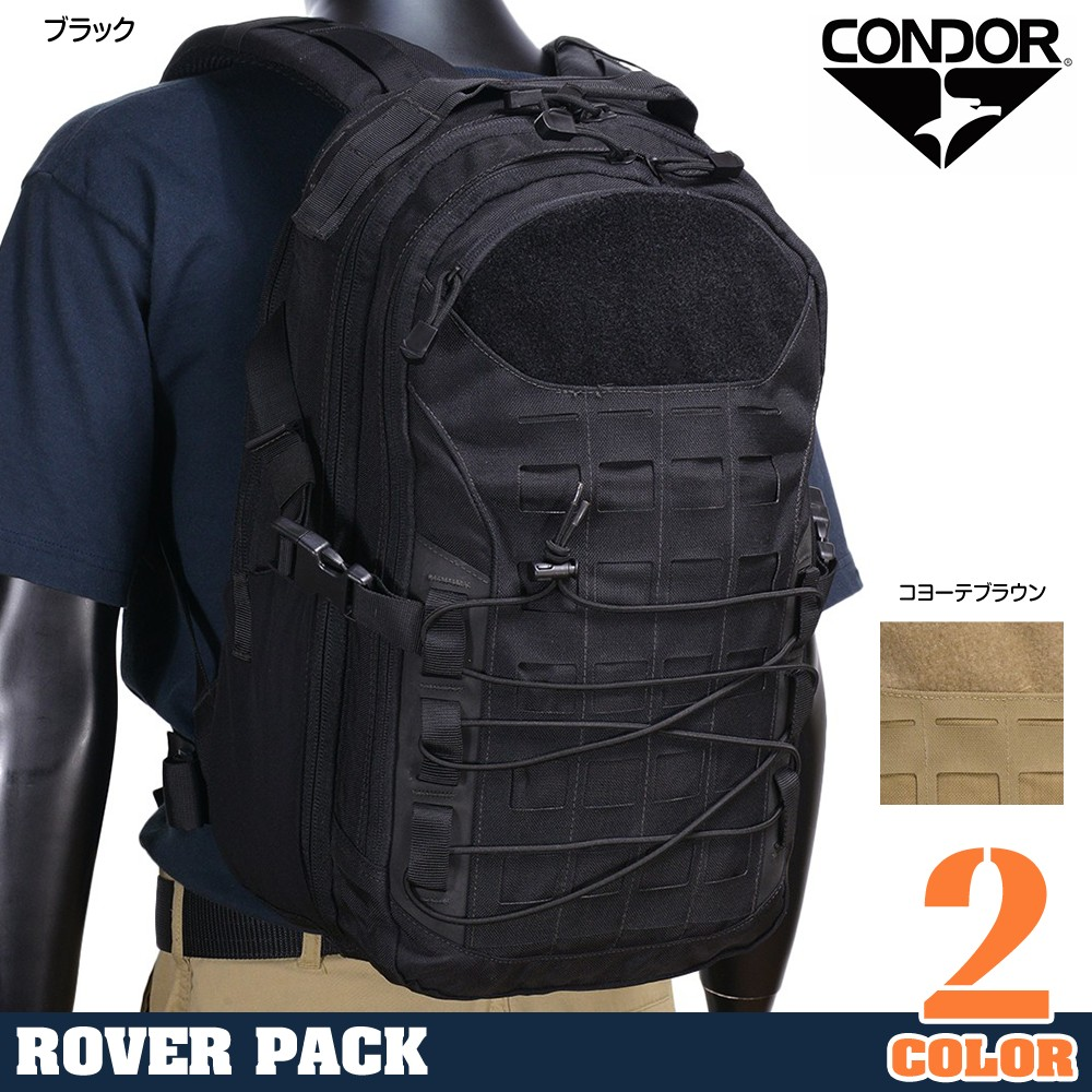 CONDOR バックパック Rover Pack 26L