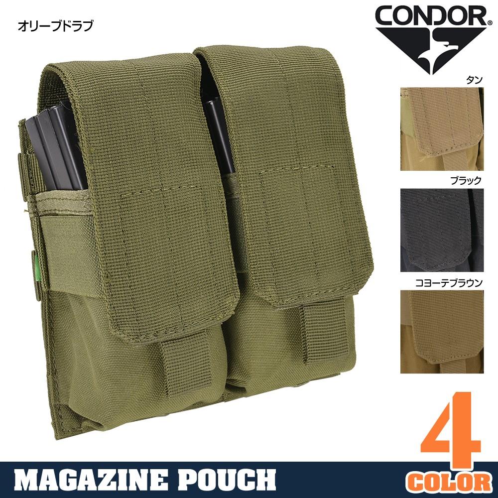 CONDOR ダブルマガジンポーチ M4/M16系 MA4