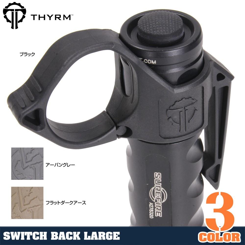 Thyrm Switchback Large Black