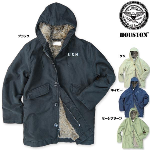 N-1 ジャケット
