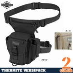 MAXPEDITION ウエストバッグ Thermite Versipack 0401