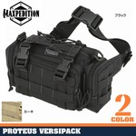 MAXPEDITION ウエストバッグ Proteus Versipack 0402