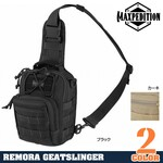 MAXPEDITION スリングバッグ Remora Gearslinger