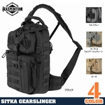 MAXPEDITION スリングバッグ Sitka Gearslinger