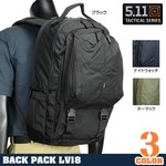 5.11 Tactical バックパック LV18 リュックサック 29L 56436
