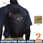 Oakley スリングバッグ Extractor Sling Backpack MOLLE対応