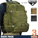 CONDOR バックパック アーバンゴー Urban Go Pack