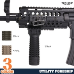 DLG Tactical フォアグリップ UTILITY FOREGRIP ピカティニーレール付き