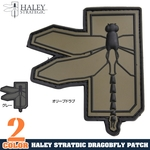 Haley Strategic PVCパッチ DRAGONFLY ベルクロ付き