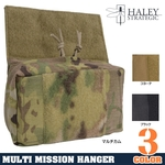Haley Strategic D3チェストリグ拡張ポーチ Multi-Mission Hanger