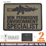 Haley Strategic PVCパッチ Non Permissive  ベルクロ付き