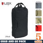 LBX Tactical ユーティリティバッグ Grab and Go Pack 手提げバッグ