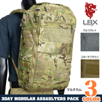 LBX Tactical バックパック Titan 3-Day MAP Pack リュックサック