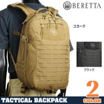 BERETTA バックパック Tactical Backpack 29L MOLLE対応