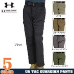UNDER ARMOUR メンズパンツ Tactical Guardian Pants