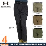 UNDER ARMOUR メンズパンツ Tactical Guardian Cargo Pants