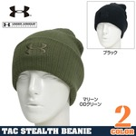 UNDER ARMOUR ニットキャップ Tac Stealth Beanie 2.0