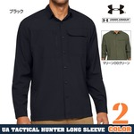 UNDER ARMOUR 長袖シャツ Tactical Hunter Long Sleeve