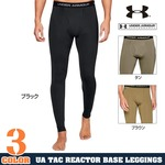 UNDER ARMOUR レギンス Tactical Base Leggings ColdGear