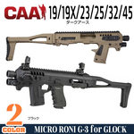 CAA Tactical 実物 MICRO RONI G-3 グロック19/23、19X/45