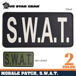 FIVE STAR GEAR ポリスワッペン S.W.A.T. 77×153mm