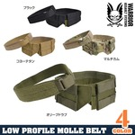 WARRIOR ASSAULT SYSTEMS 実物 ロープロファイル MOLLEベルト 2点セット