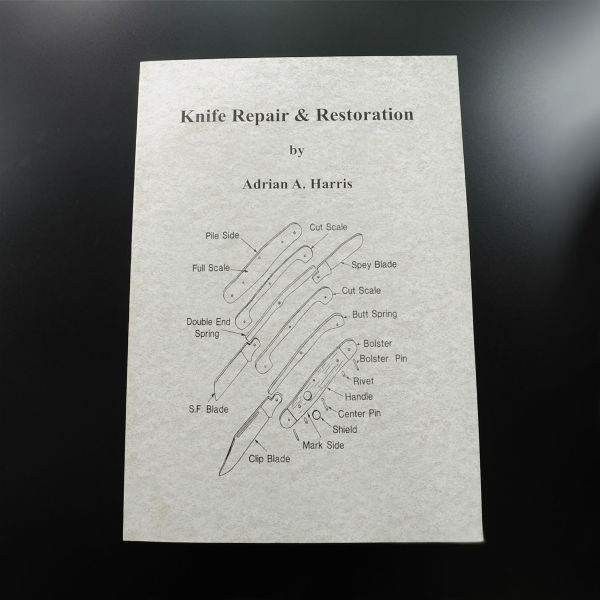 ナイフ修理本 Knife Repair&Restoration