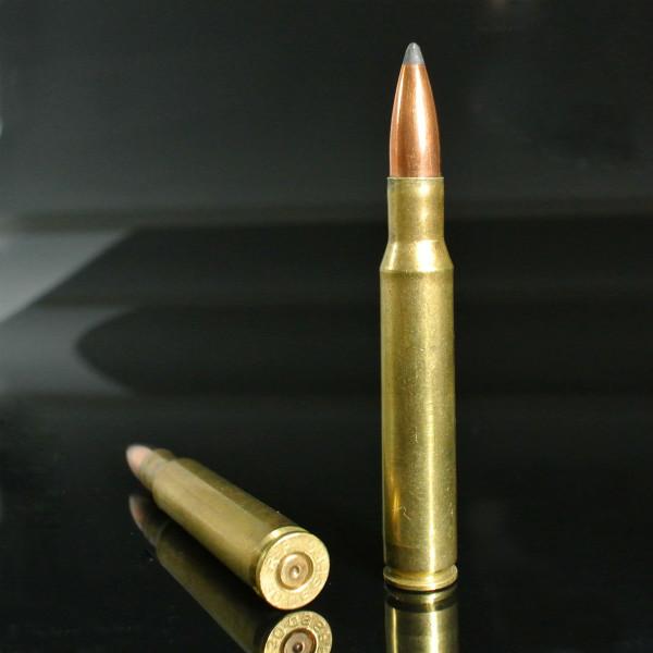 ミリタリーショップ レプマート / 空薬莢 30-06 ライフル弾 弾頭付き 2 ...