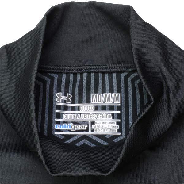 lavandería lecho impuesto  under armour fitted coupe ajustee coldgear > Clearance shop