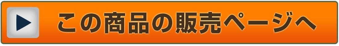 東京マルイ ハイサイクルカスタム 電動ガン G3SAS HC