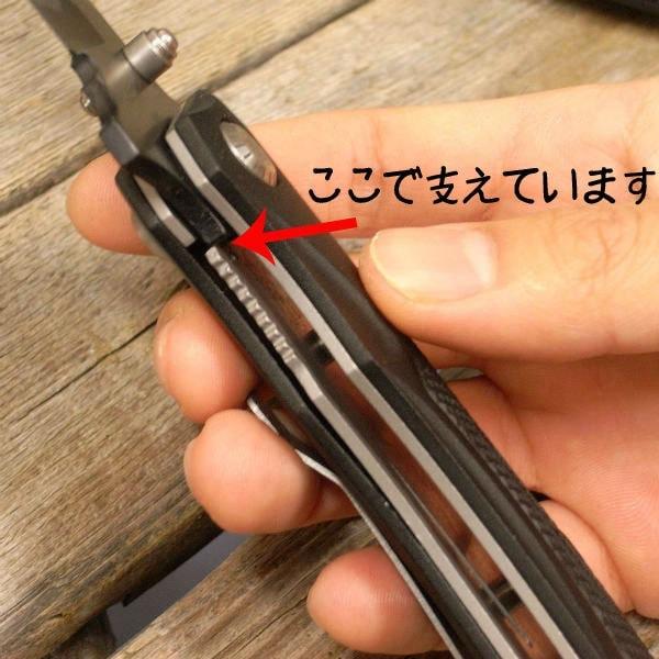 ライナーでナイフの刃を支えています
