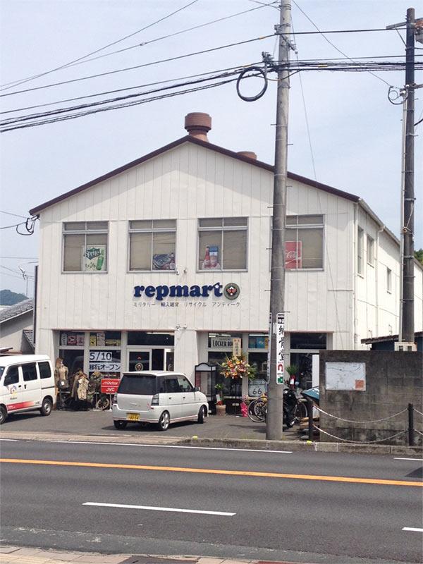 レプマート 大分三重町店 外観