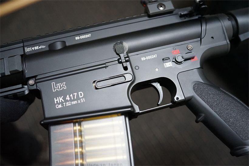 HK417のトリガー