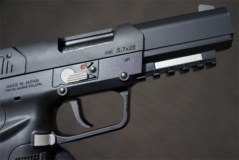 FN5-7のスライド