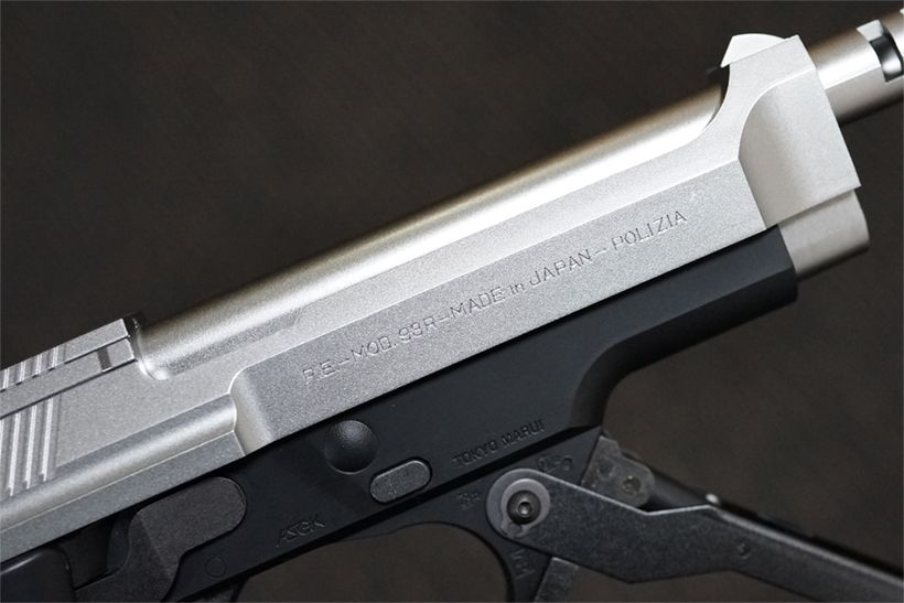 M93R 電動ハンドガンのスライド