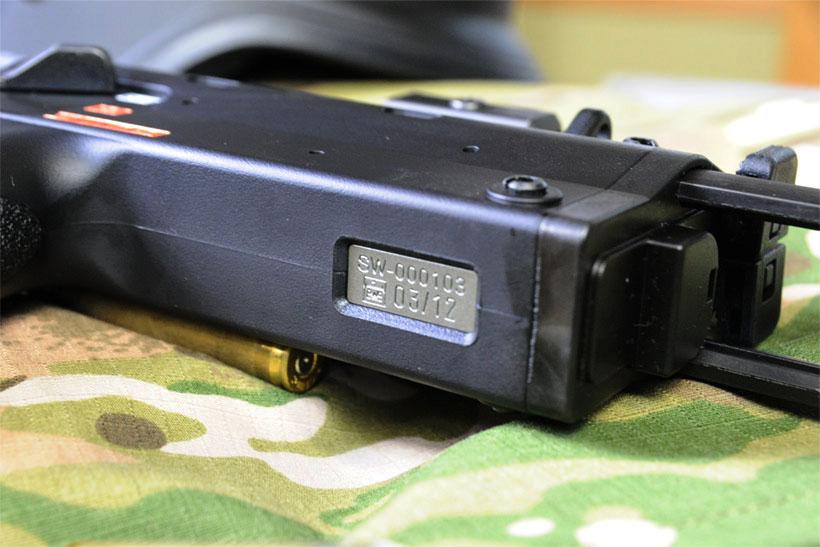 東京マルイ 電動マシンガン MP7A1の側面